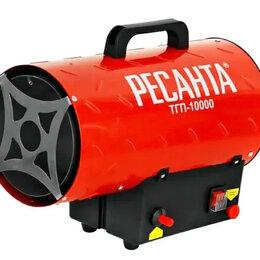 Тепловые пушки - Газовая тепловая пушка РЕСАНТА ТГП-10000, 0