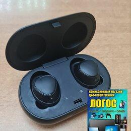 Наушники и Bluetooth-гарнитуры - Беспроводные наушники Samsung SM-R140, 0