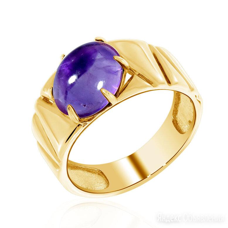 1320221395-90 Кольцо (Ag 925) (20.5) KRASNOE по цене 2479₽ - Кольца и перстни, фото 0