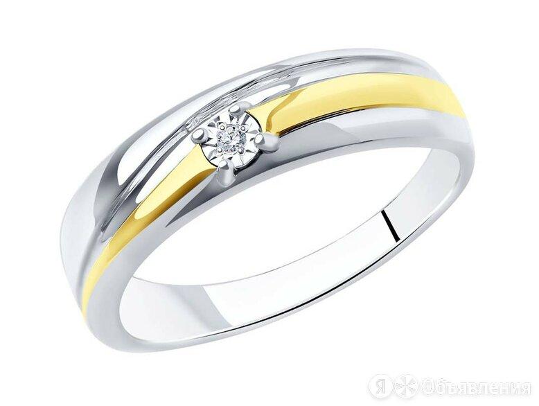 Кольцо SOKOLOV 87010038_s_17-5 по цене 1430₽ - Комплекты, фото 0