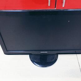 Мониторы - Монитор Philips 202E2SB/00, 0