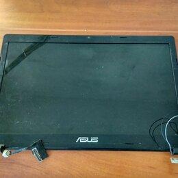 Аксессуары и запчасти для ноутбуков - Asus x53u дисплей , 0