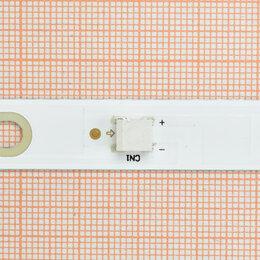 Осветительное оборудование - DS43M72-DS02-V01 DSBJ-WG, 0