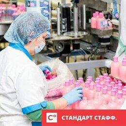 Упаковщики - Упаковщик кремов на производство вахта 15/25/35, 0