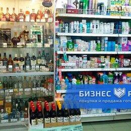 Торговля - Продуктовый магазин рядом с метро Кузьминки, 0
