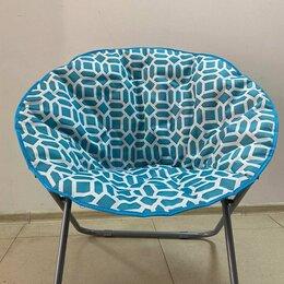 Походная мебель - Кресло складное круглое, 0