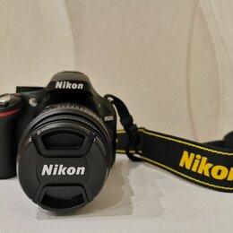 Фотоаппараты - Зеркальный фотоаппарат Nikon d5200, 0