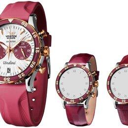 Наручные часы - Наручные часы Vostok Europe VK64/515E567, 0