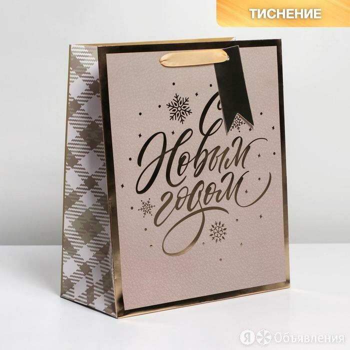 Пакет ламинированный вертикальный «С Новым Годом»,  25,4 × 30,5 ×12,7 см по цене 273₽ - Подарочная упаковка, фото 0