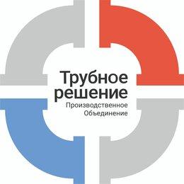 """Менеджеры - ООО ПО """"Трубное Решение"""", 0"""