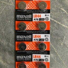 Батарейки - Батарейка Maxell LR44 AG13 1.5V, 0