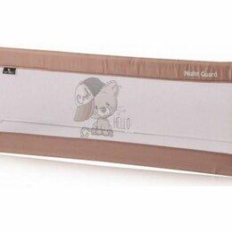 Кроватки - Продам защитный барьер для кроватки Lorelli 120см, 0