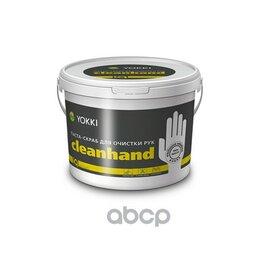 Скрабы и пилинги - Паста-Скраб  Для Очистки Рук Yokki Cleanhand  0,55 YOKKI арт. YHC100055, 0