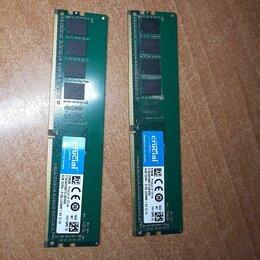 Модули памяти - Оперативная память DDR4 8Gb , 0