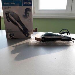 Машинки для стрижки и триммеры - Машинка для стрижки волос  VITEK VT 1353, 0