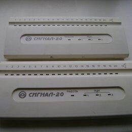 Сигнализация - Пульты сигнализации Bollid Сигнал-20, C2000, С2000-М, 0