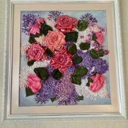 Картины, постеры, гобелены, панно - Сирень и розы картина лентами, 0