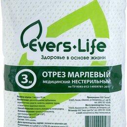 Для глаз - Отрез марл. мед. (3 м) 25гр/м2 EVERS Life 1/100, 0