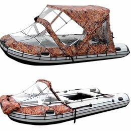 Аксессуары  - Тент-трансформер Комби ходовой для лодок пвх от 3.0 до 3.2 м, 0