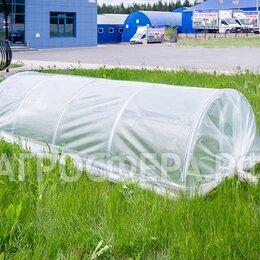 Укрывной материал и пленка - Парник Агросфера-17 с плёнкой, 0