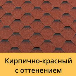 Кровля и водосток - RoofShield , 0