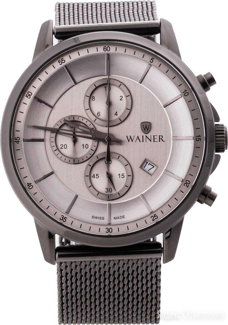Наручные часы Wainer WA.12938-C по цене 32900₽ - Умные часы и браслеты, фото 0