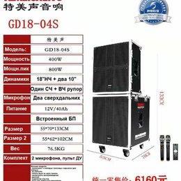 Портативная акустика - Акустика активная автономная мультимедиа караоке колонка Temeisheng GD18-04S, 0