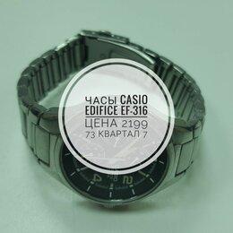 Наручные часы - Часы CASIO EDIFICE EF-316, 0