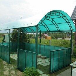 Комплекты садовой мебели - Беседка садовая с крышей из поликарбоната, 0