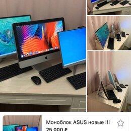 Моноблоки - Моноблоки Asus , 0