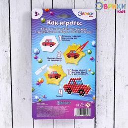 """Рукоделие, поделки и сопутствующие товары - Аквамозаика для детей """"Машинка""""   3794462, 0"""