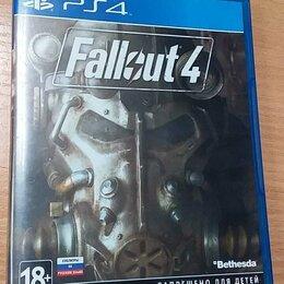 Игры для приставок и ПК - Fallout 4 ps4 , 0