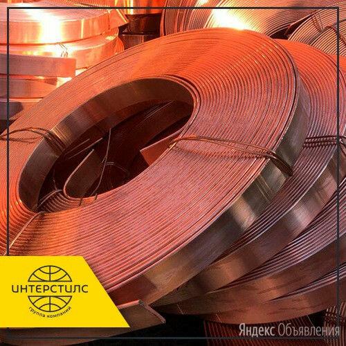 Лента медная М2 0,2х250 мм ГОСТ 1173-93 по цене 1106000₽ - Металлопрокат, фото 0