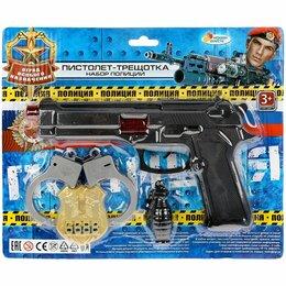 Полицейские и шпионы - 311658   Набор ПОЛИЦИЯ пистолет-трещетка, блист.29*4*21см ИГРАЕМ ВМЕСТЕ в кор.2*, 0