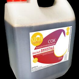 Ингредиенты для приготовления напитков - Сок концентрированный Красный виноград 5 кг, 0