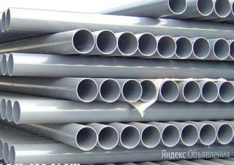 Труба титановая 95х4,5 мм ОТ4 ГОСТ 22897-86 по цене 1378₽ - Металлопрокат, фото 0