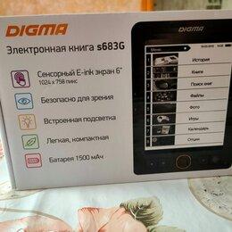 Электронные книги - Электронная книга DIGMA s683g, 0