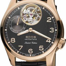 Наручные часы - Наручные часы Epos 3434.183.24.34.25, 0