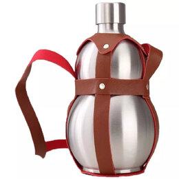 Бутылки - Бутыль-нерж 1,5 л ГОРЛЯНКА (в коже), 0