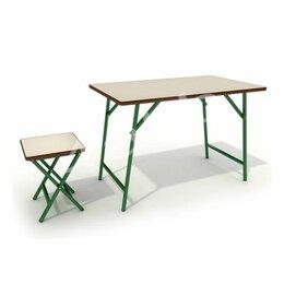 Столы и столики - Комплект полевой мебели КПМ-5, 0