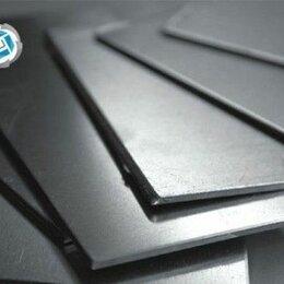 Металлопрокат - Лист дюралевый Д16Т от 0,5 до 10,0 мм, 0