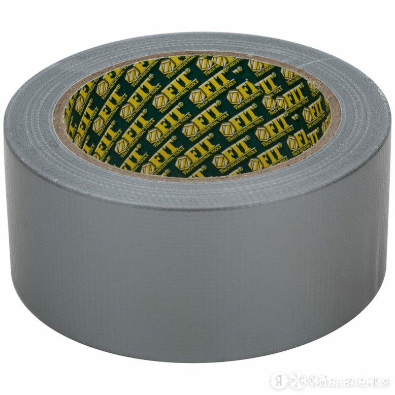 Универсальная армированная лента FIT ducttape по цене 519₽ - Изоляционные материалы, фото 0
