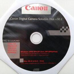 Программное обеспечение - Драйвера к фотовидеокамере Canon, 0