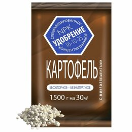 Лук-севок, семенной картофель, чеснок - Удобрение для картофеля Агроуспех 51776, 0