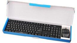 Комплекты клавиатур и мышей - Клавиатура + мышь беспроводные, 0