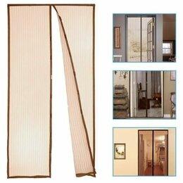 Сетки и решетки - Дверная антимоскитная сетка на магнитах 100*210 см, 0