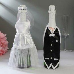 """Подставки и держатели - Украшение на шампанское """"Свадебный вальс"""" белое, 0"""