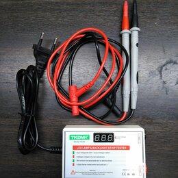 Измерительное оборудование - тестер для проверки светодиодов, 0