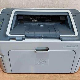 Принтеры, сканеры и МФУ - Лазерный принтер HP LaserJet P1505, 0