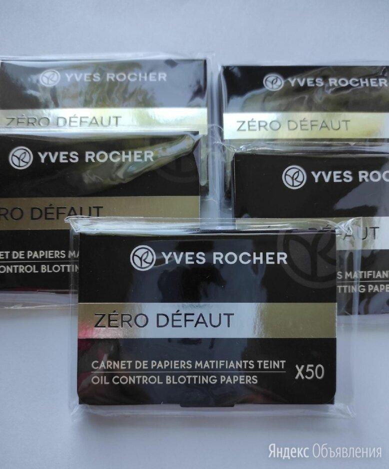 Матирующие салфетки yves rocher по цене 100₽ - Бумажные салфетки, носовые платки, фото 0